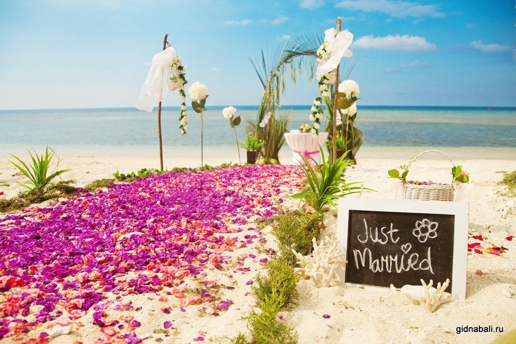 Свадьба на Гили